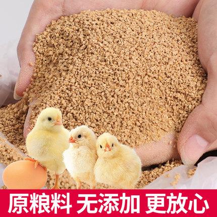 ZHONGNONGKANGCHU Thức ăn cho gà Thức ăn cho gà 20 kg Hạt gà mở cá mồi vịt con vẹt chim bồ câu chim b