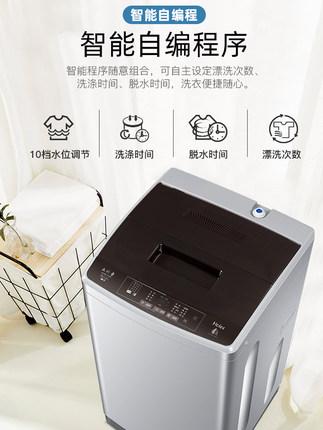 Haier Máy giặt Máy giặt thần đồng lớn Haier tự động bánh xe nhỏ hộ gia đình 8kg kg rửa giải một XQB8