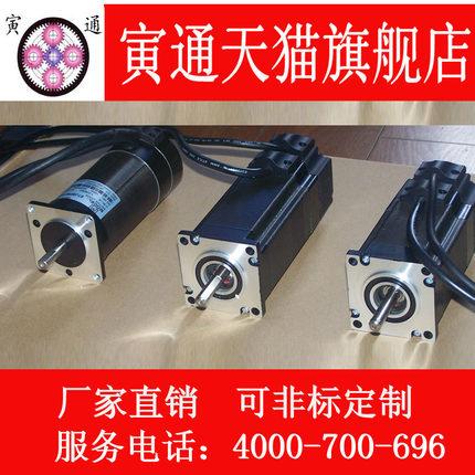 Mô-tơ điện  / Động cơ điện  57/42 Động cơ Servo không chổi than Trình điều khiển DC Servo AC Máy khắ