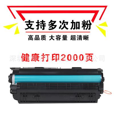 Hộp mực than Áp dụng cho Hộp mực phụ gia HP Easy 38A M1213NF M1136 1007 1008 P1108