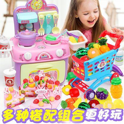 NUKied - Đồ chơi mô phỏng nhà bếp dành cho bé gái .
