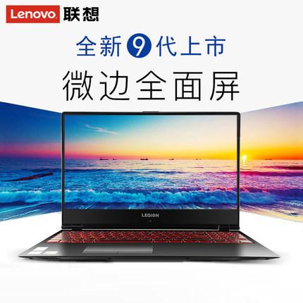 Lenovo  Máy tính xách tay – Laptop [SF Express] Lenovo Savior Y7000 2019 mới chín thế hệ máy tính xá