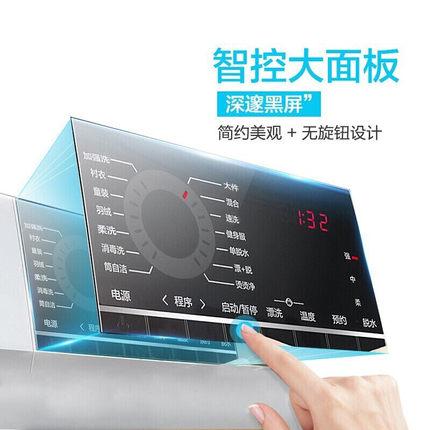 Haier Máy giặt Haier 10kg kg trống tự động máy giặt chuyển đổi tần số im lặng khử trùng nhiệt độ cao