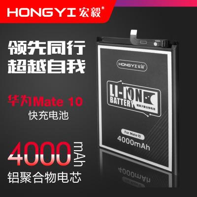 HONGYI Pin điện thoại Hongyi Áp dụng cho pin điện thoại di động Huawei P9 P10 vinh quang 7/8/9 dung