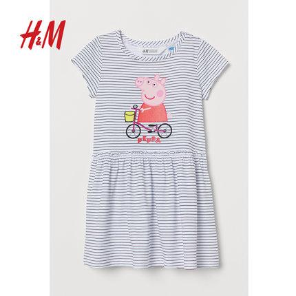 H&M  Trang phục trẻ em mùa hè  Quần áo trẻ em nữ váy cotton trẻ em 2019 mùa hè áo mới 0777647