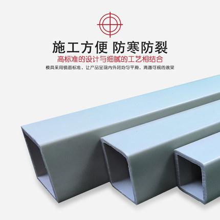 Vật liệu dị dạng   PVC vuông thông qua hồ sơ màu xám nhựa túi rãnh gia cố hình ống PVC tro gạo hỗ tr