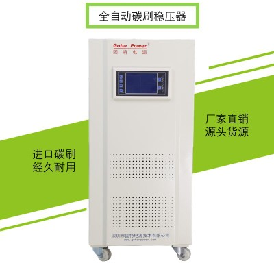 Bộ điều chỉnh bàn chải carbon tự động Good Power SVC được tùy chỉnh với độ chính xác cao