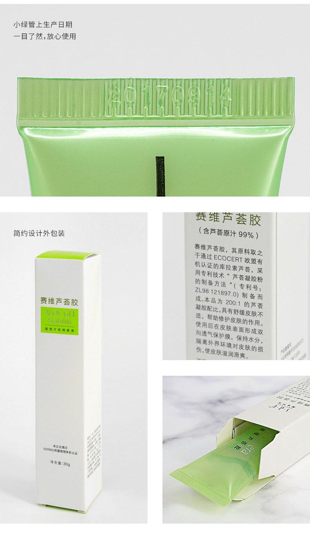 Mủ nha đam Hàn Long Tự tu thừa đích thực tẩy sạch mụn, in mụn, làm ẩm, xoa dịu và sữa chữa kem gel đ
