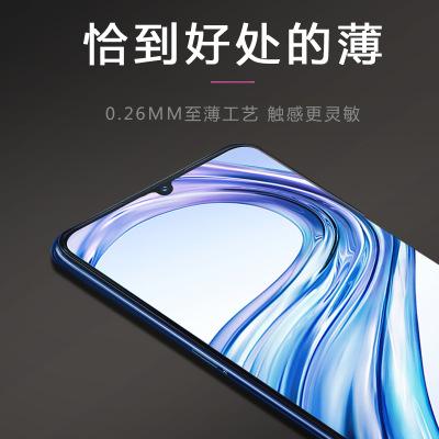 SHIDAILINGXIU Miếng dán màn hình Áp dụng VIVO IQOO X27 X23 Y3 Y97 X20 phim điện thoại di động HD nhà