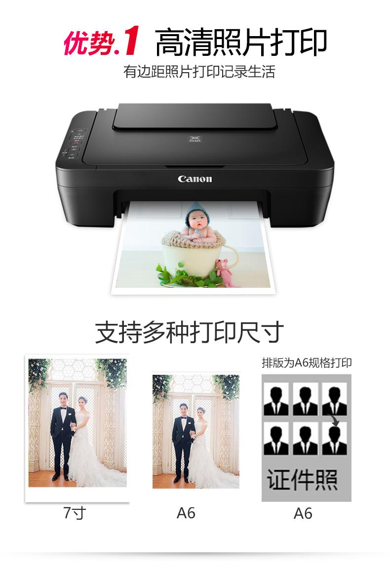Máy in phun ảnh Canon TS3380 được kết nối điện thoại di động không dây