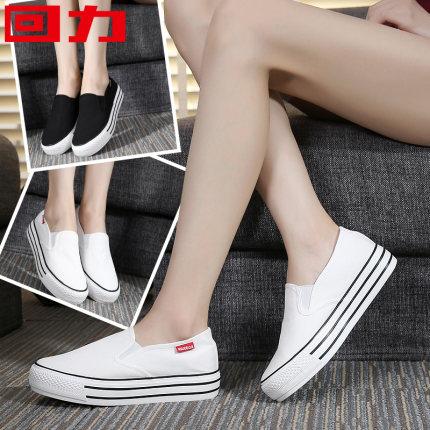 Warrior  Giày bánh mì Kéo lại giày nữ giày vải mùa thu nữ màu trắng nữ phiên bản Hàn Quốc của giày đ