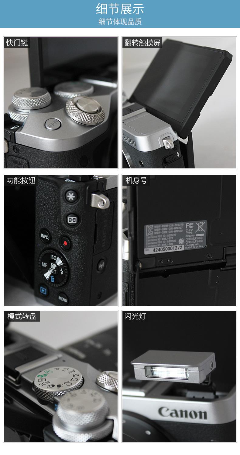 Canon EOS M6 micro camera đơn máy ảnh kỹ thuật số m3 du lịch HD
