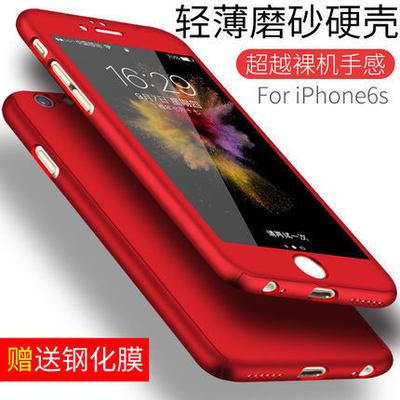 Ốp lưng Iphone 6 Áp dụng Apple 7 Mobile Shell iPhone6Plus Điện thoại di động XR Cover 360 Bao gồm tấ