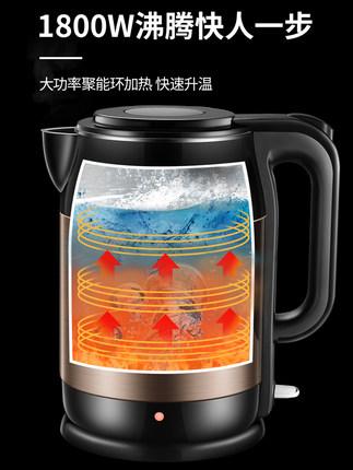 Joyoung  Nồi lẩu điện, đa năng, bếp và vỉ nướng Jiuyang ấm đun nước điện câm gia đình nước nóng cách