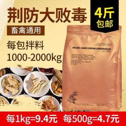 ZHONGNONGKANGCHU Thức ăn cho gà (FCL) sử dụng thú y chống vi-rút gia súc và cừu lỏng lợn vịt vịt vịt