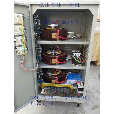 Điều chỉnh điện áp ba pha 380v đến 220v200v 30kw (30KVA)