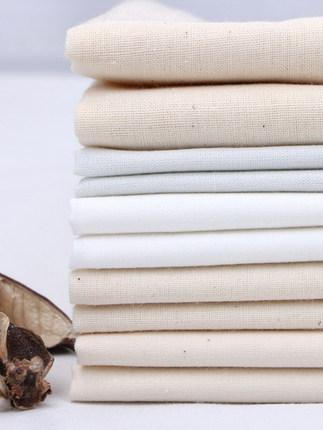 Vải Chiffon & Printing Vải trắng vải trắng vải polyester màu bông trắng tinh khiết vải tie-nhuộm dọc