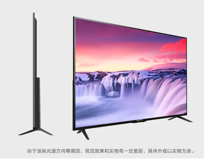Kktv AkĐại K50 Konka inch coi TV truyền hình LCD 4K thông minh toàn diện WiFi 45 5
