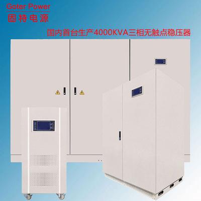 Thiết bị điều chỉnh điện áp ba pha 380VGTZW-S500KVA .