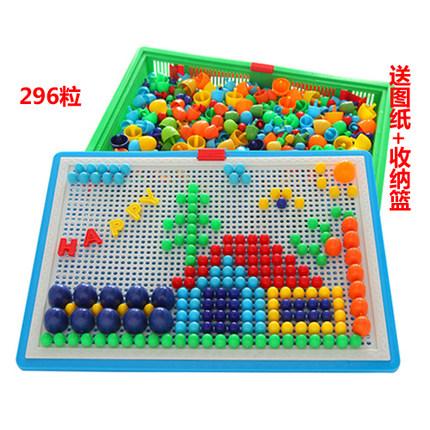 NUKied - Đồ chơi Kết hợp câu đố ghép hình cho bé .