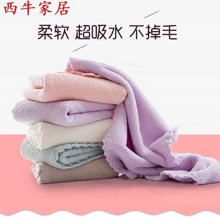 MUCHUN Vải khăn lông   [10] Đôi giẻ thấm nước, không có xơ, bếp dày, rửa tay, dầu chống dính, khăn r