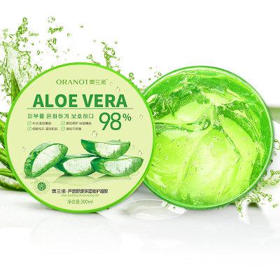 AOLANNUO Mủ nha đam Olano Aloe Vera Gel Wholesale Bán buôn dưỡng ẩm Lotion Acne chính hãng Sản phẩm