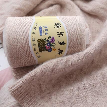 Sợi dệt  Cashmere nguyên chất dệt bằng sợi vàng mềm cashmere.