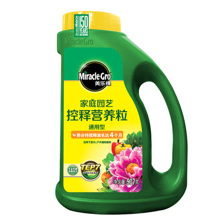 Miracle·Gro  Phân bón Merlot gia đình làm vườn phân bón hoa tổng hợp kiểm soát phát hành hợp chất ph