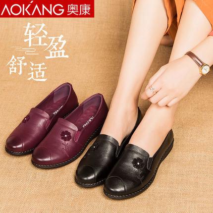 AOKANG giày bệt nữ  Giày mẹ Aokang đế mềm đế mềm mùa xuân và mùa thu Giày đế bằng với giày đế bằng n