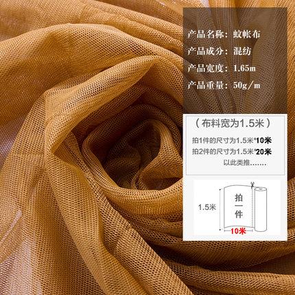 CRYSTAL SHINE RED Vải lưới Vải lưới mềm Váy lưới Vải vải mã hóa quần áo lưới mùa hè mắt lưới mắt chi