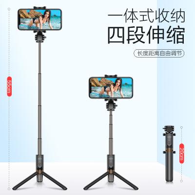 QZSD Gây tự sướng Kỷ nguyên nhẹ ZP1 Điện thoại di động Bluetooth gậy selfie Máy tính để bàn mini châ