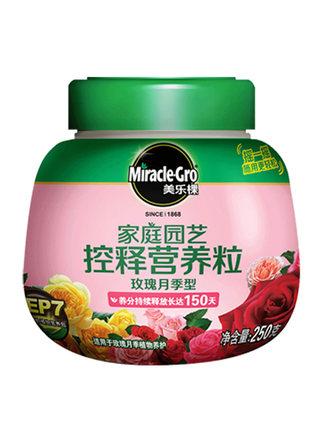 Miracle·Gro  Phân bón Hoa hồng Merlot hoa hồng phân bón kiểm soát phát hành hợp chất phân bón hữu cơ