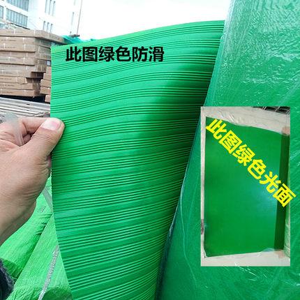 WEISI  Ván cao su  Tấm cách điện cao su phân phối điện phòng chống trượt cao su pad phân phối điện p