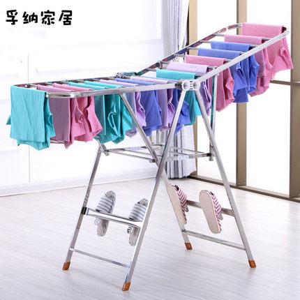 MUCHUN Vải khăn lông   Chức năng làm đẹp thẩm mỹ trong nhà và ngoài trời giá quần áo ánh sáng giá ra