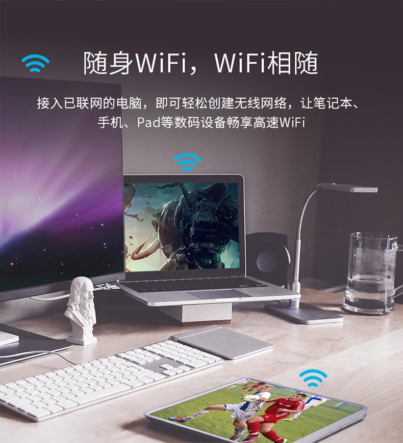 Tengda U9 Car Mạng không dây cắm USB không giới hạn ổ đĩa