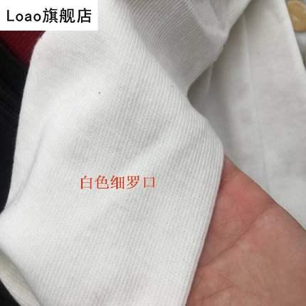 WUXTRY  Vải Rib bo Đen và trắng nhiều màu mịn vải vải viền cổ áo hem Luokou phụ kiện quần áo sợi dệt