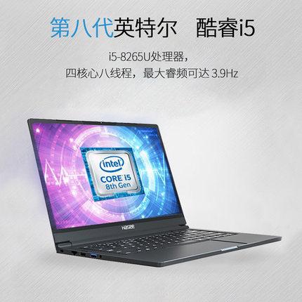 Hasee Máy tính bảng- Laptop Hasee / Thần Châu lá chắn tốt U45A1 / U65A1 / X55 / U45S2 / 2019 phần hẹ