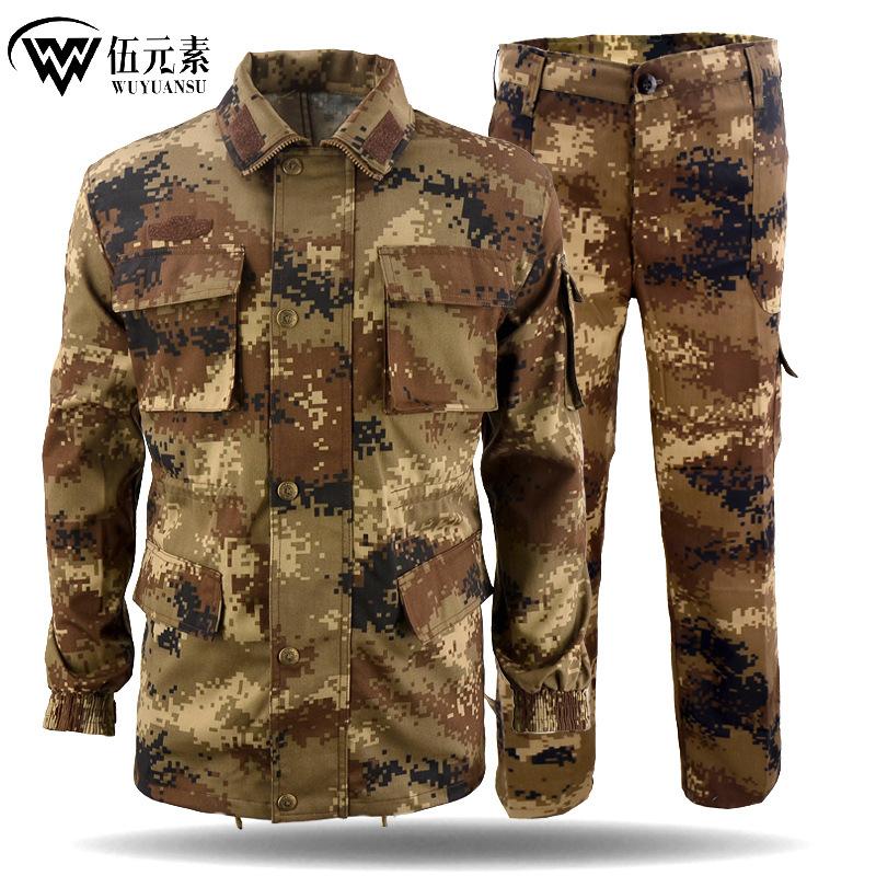 WUYUANSU Áo nguỵ trang lính Nhà sản xuất bán buôn ngụy trang sa mạc chính hãng phù hợp với nam giới