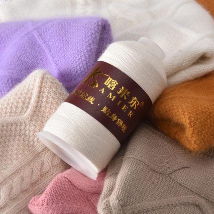 Kamil  Sợi dệt  Kamil Cashmere Cashmere dệt bằng tay đan khăn len sợi len em bé Giải phóng mặt bằng