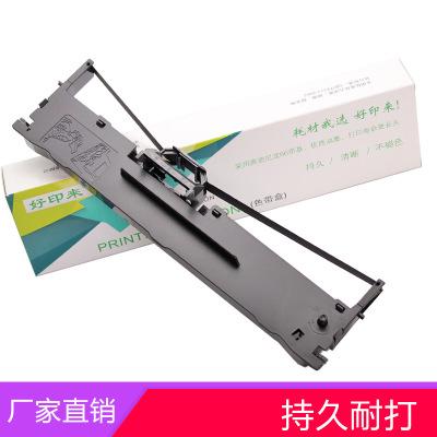 HAOYINLAI Ruy băng Máy in kim tiêu hao LQ630K nhà sản xuất ruy băng bán buôn cho máy in LQ615K / 635