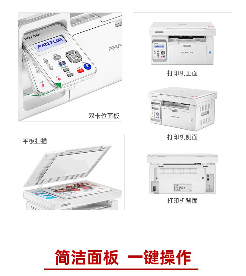 Máy in laser Bentu m6202nw máy photocopy laser không dây tất cả trong một