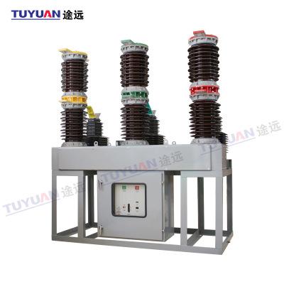 TUYUAN Cầu dao CB Máy cắt chân không thông minh cao áp Tuyuan 35KV ZW7-40.5FM / 1600A máy cắt chân k
