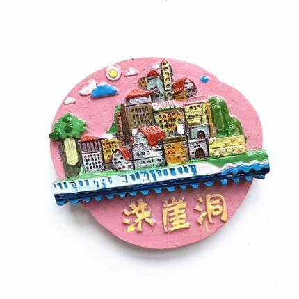 EMO Sắt từ Trùng Khánh du lịch tủ lạnh lưu niệm dán âm thanh nổi 3d nam châm lẩu từ tính dán Hongyad