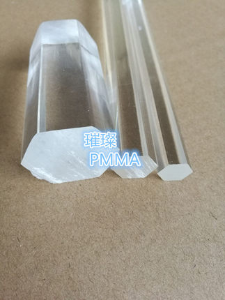 Vật liệu dị dạng   Cao trong suốt plexiglass acrylic hình lục giác thanh hình bát giác Dải tùy chỉnh