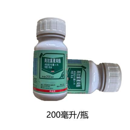 Thuốc trừ sâu SY cyhalothrin hiệu quả cao cho cây .