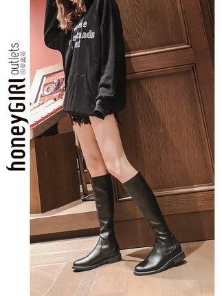 Thị trường giày nữ  mật ongGIRL2019 mùa thu và mùa đông mới đẹp trai hiệp sĩ khởi động dài đôi giày