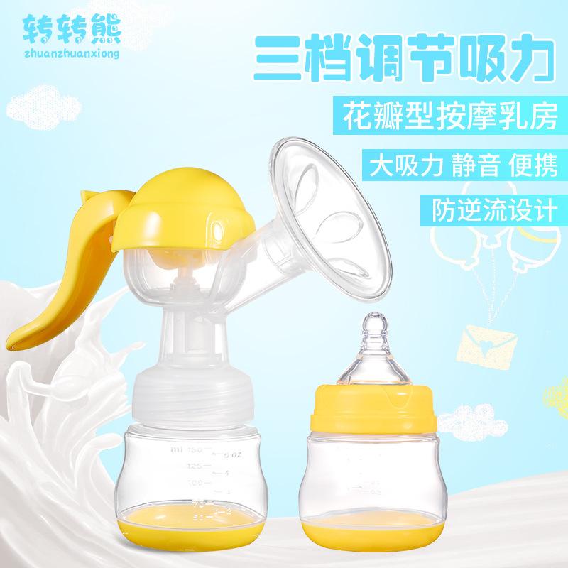 Máy hút sữa Zhuan Xiong Đồ dùng cho mẹ .