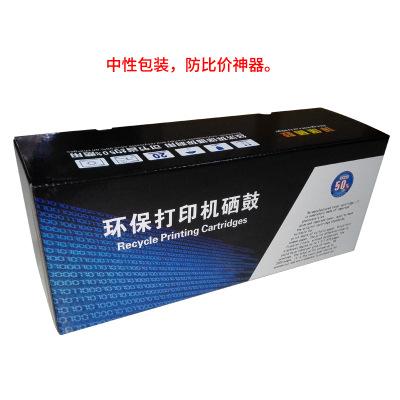BOXIN Hộp mực than Boxin áp dụng hộp mực HP 388a 388a 388 88a hộp mực m1136 hộp mực 1136 126a