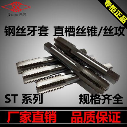 XIDEBAO Thép gân  Khai thác dây ren ST2-20 Dây có ren đặc biệt khai thác dây đặc biệt Vỏ ren có dây