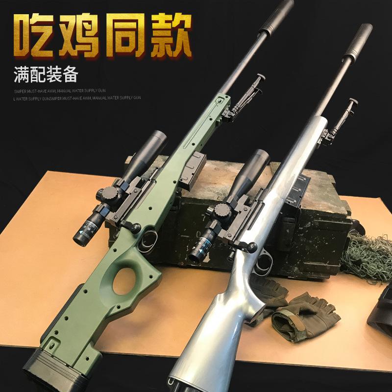 súng bắn tỉa nước AWM 98K màu xanh lá cây mô phỏng súng trường đồ chơi